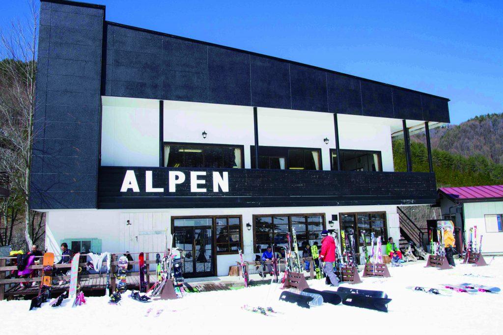 Alpenアルペン